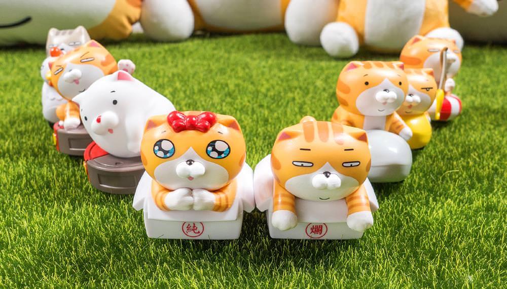 白爛貓迴力車7