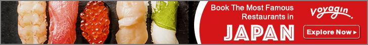 【2019瀨戶內海藝術節】活動介紹、門票及通用護照資訊、跳島交通全攻略! - threeonelee.com