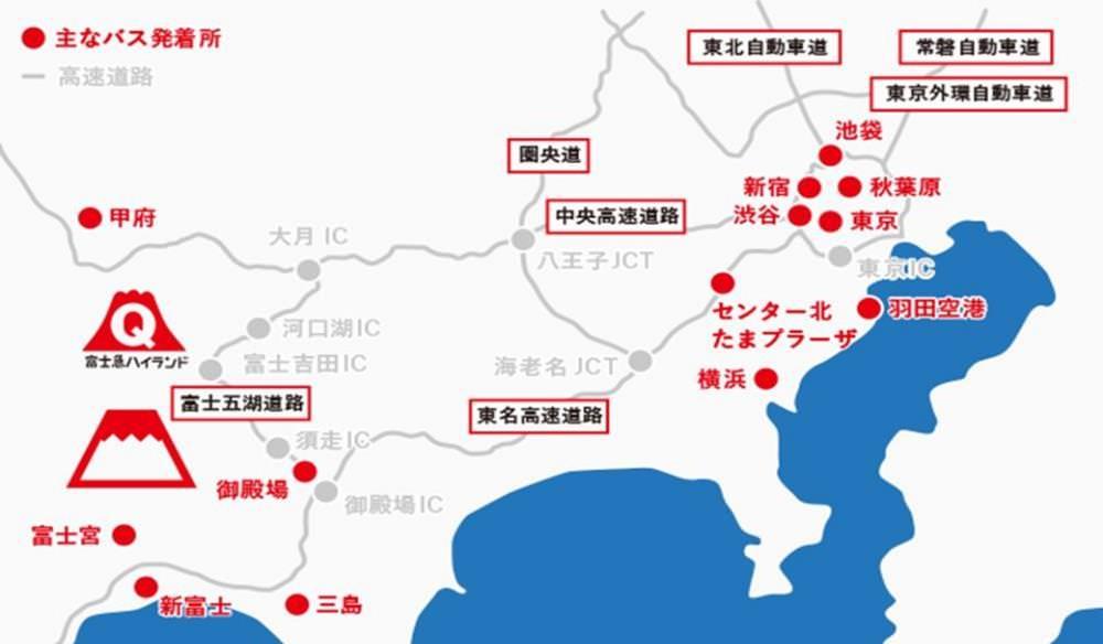 【日本富士急樂園】門票價格比價、必玩遊樂設施、交通攻略懶人包! - threeonelee.com