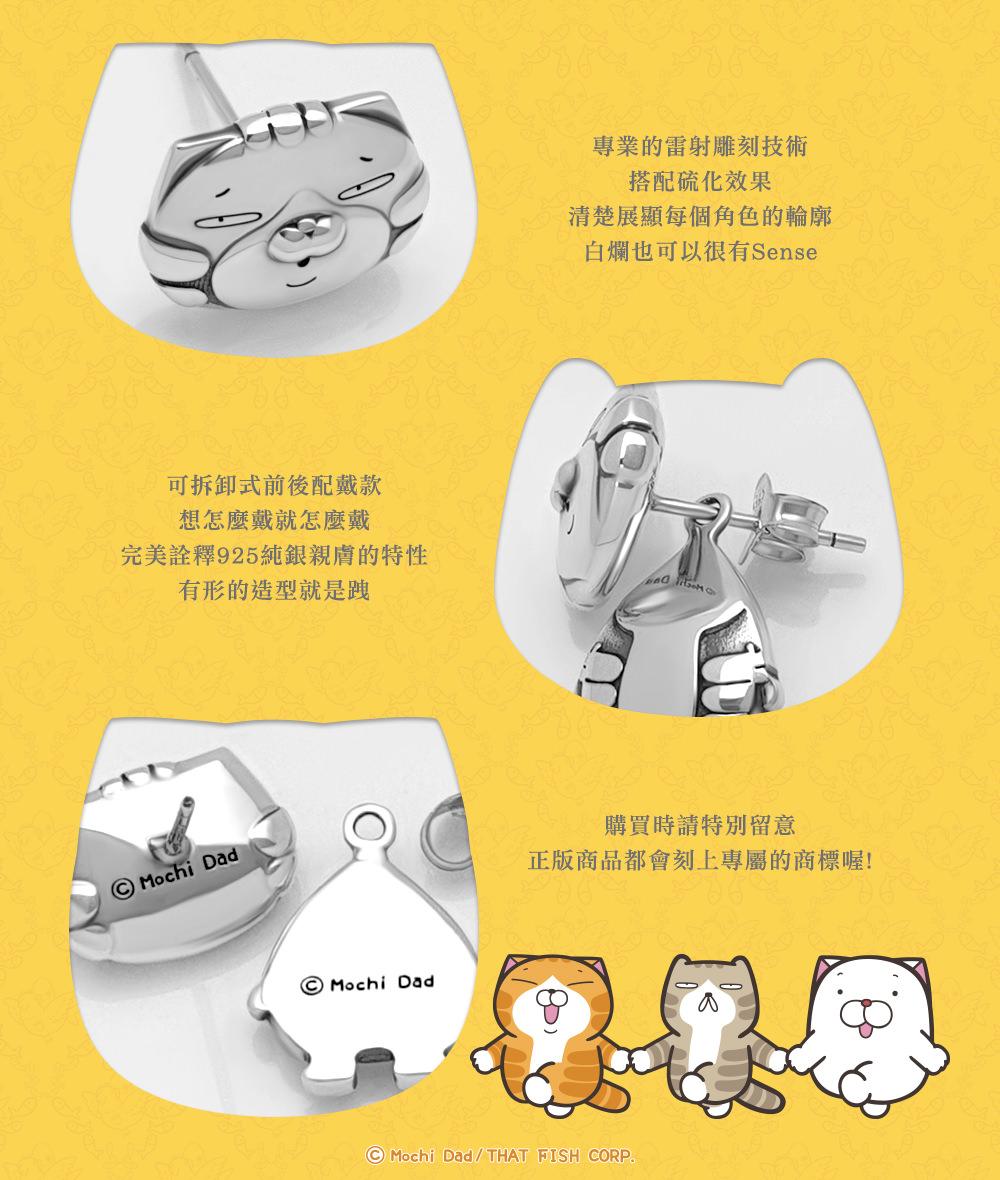 【白爛貓銀飾】全球第一款!潮流、質感、療癒、可愛的白爛貓精品配飾! - threeonelee.com