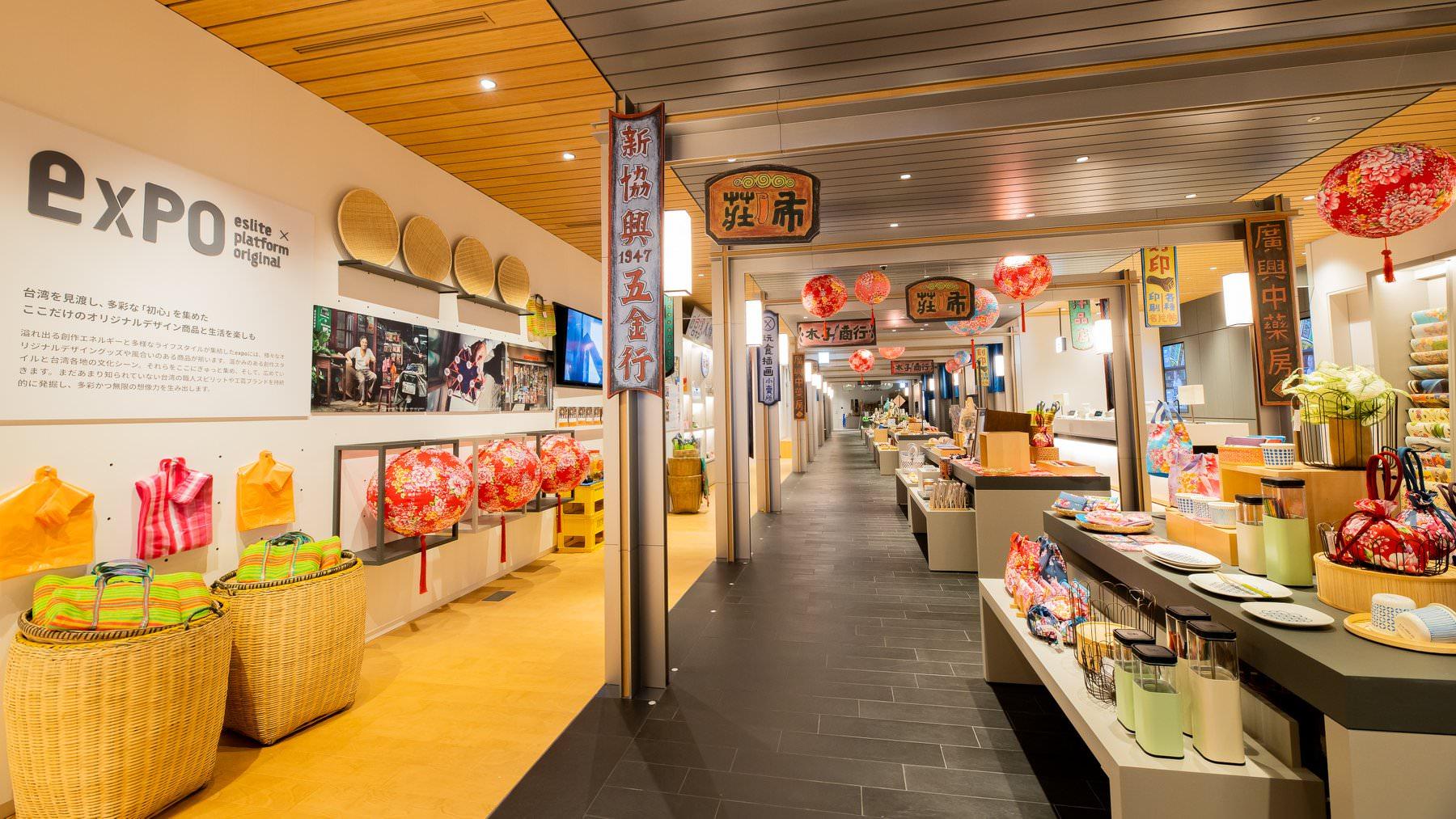 【東京景點】「誠品生活日本橋」首度進駐日本COREDO 室町TERRACE - threeonelee.com