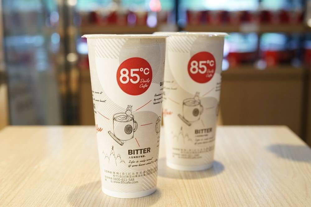 【10/1世界咖啡日】四大超商、16間咖啡連鎖店咖啡買1送1、最多連續15天 - threeonelee.com