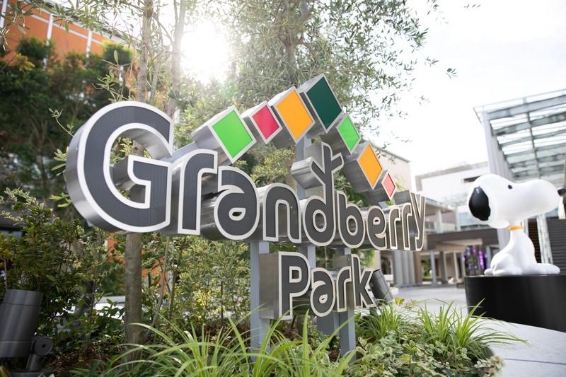 【東京新景點】南町田Grandberry Park:充滿自然綠意的複合式購物商場 - threeonelee.com