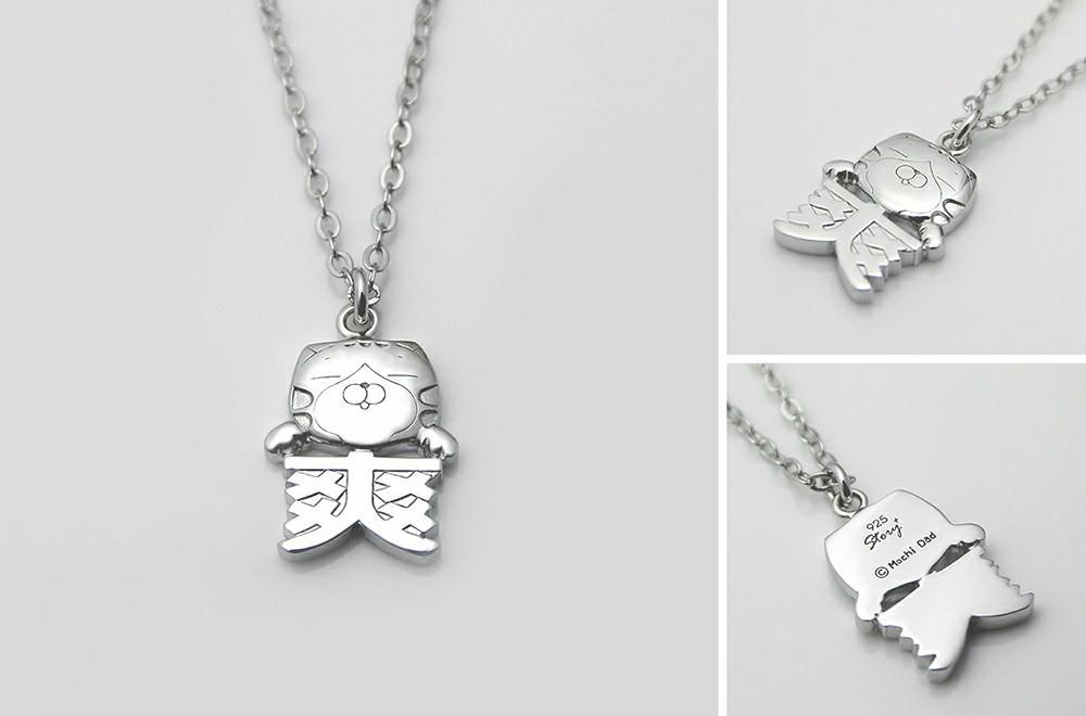 【白爛貓客製化銀飾】全球絕無僅有,打造專屬個人唯一的精品銀飾! - threeonelee.com