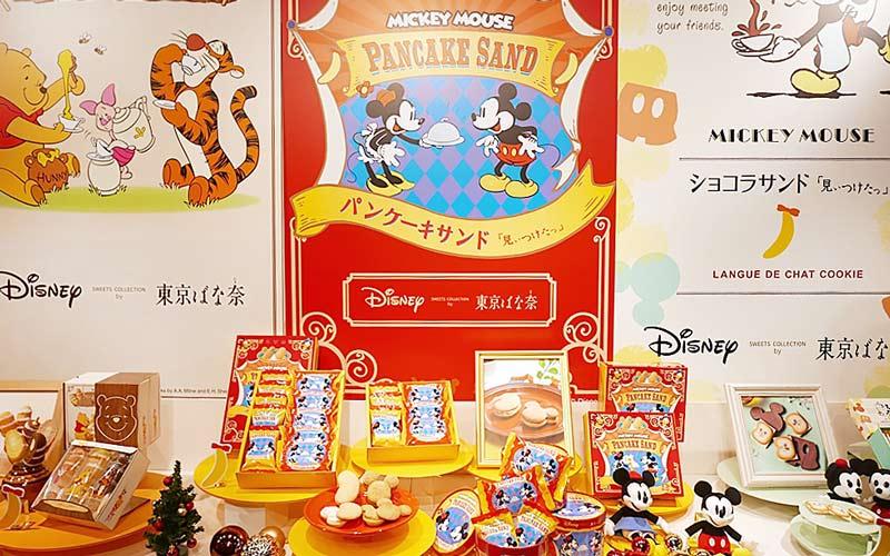 【東京車站最新必買伴手禮】東京BananaX迪士尼聯名打造主題甜點! - threeonelee.com