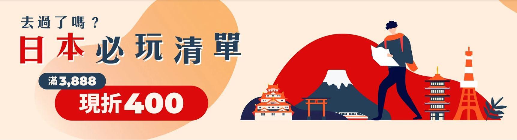 【2021東京賞櫻】東京賞櫻景點、花期預測、夜櫻時間、交通、住宿全攻略 - threeonelee.com