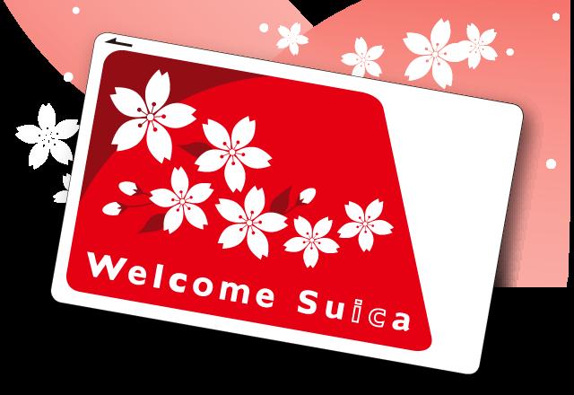 【日本交通】西瓜卡、PASMO推出「外國遊客限定卡」,免押金500日圓! - threeonelee.com