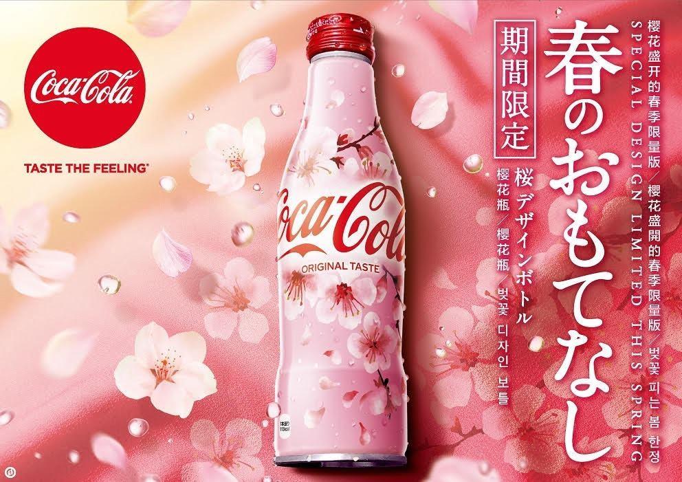 【櫻花 x 草莓 期間限定】可口可樂櫻花瓶、史上第一瓶草莓可樂,夢幻上市! - threeonelee.com