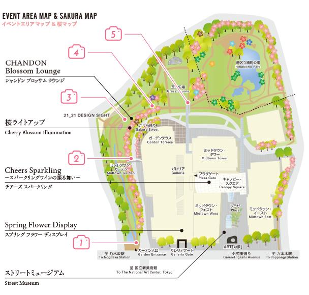 東京夜櫻必賞!MIDTOWN BLOSSOM 2021 東京六木本超人氣櫻花隧道! - threeonelee.com