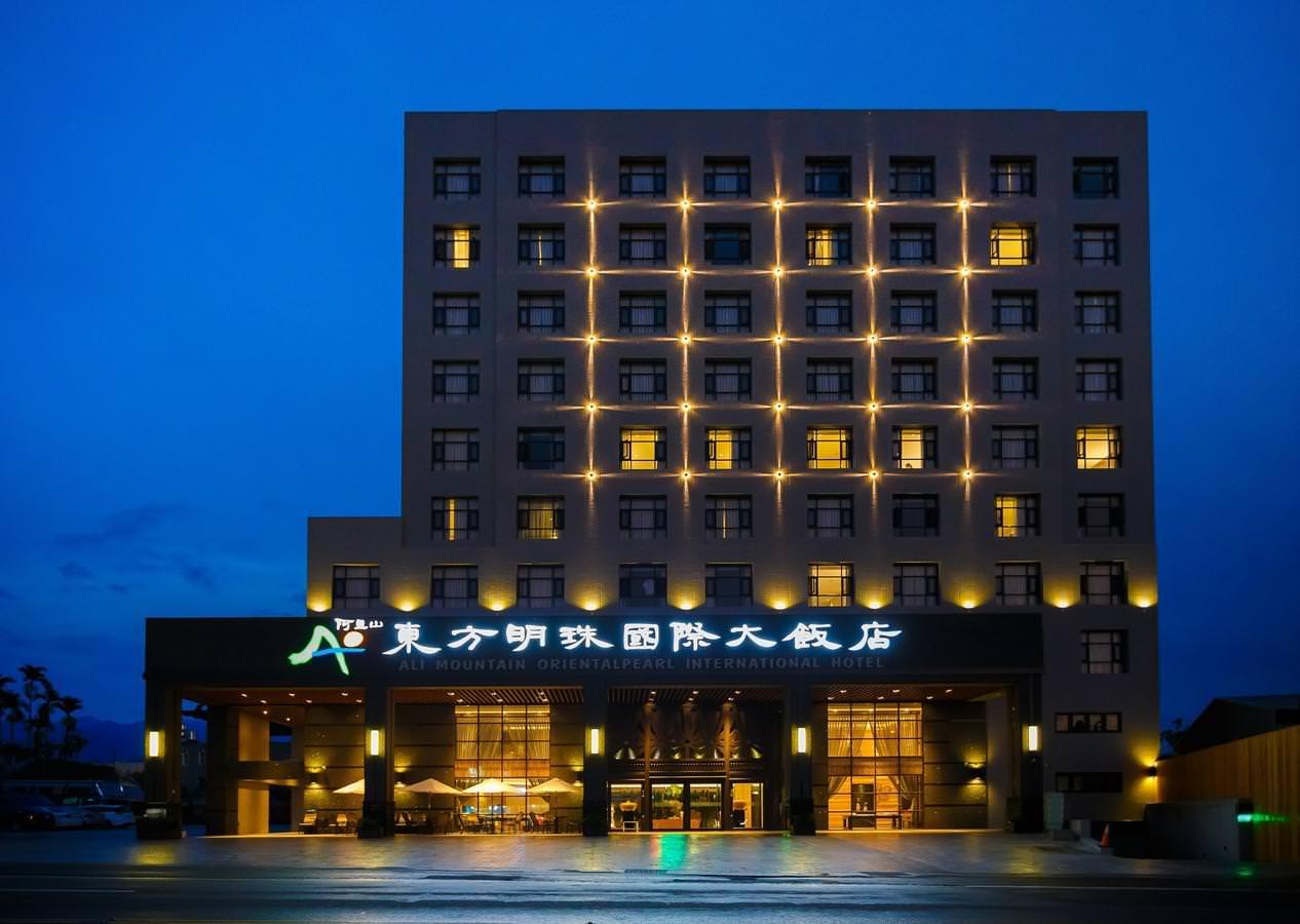 阿里山住宿 阿里山東方明珠國際大飯店