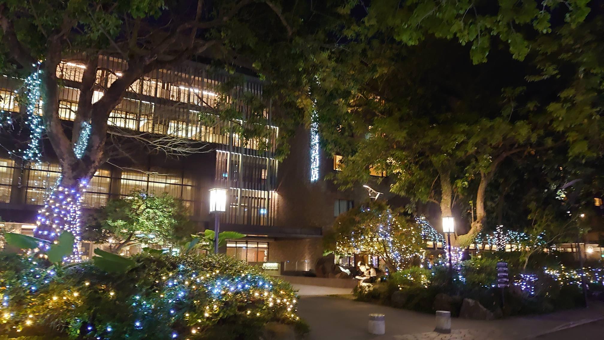 大板根森林温泉酒店 大板根 溫泉 大板根森林遊樂區 台北 三峽 住宿 溫泉住宿推薦 親子住宿