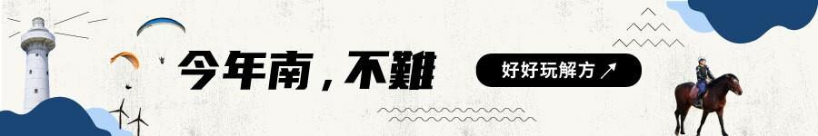【2021 四重溪溫泉季】時間內容、溫泉接駁車、屏東車城、四重溪、墾丁住宿推薦! - threeonelee.com