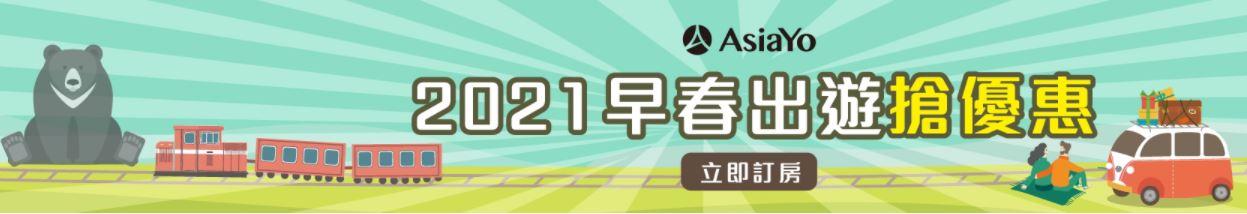【2021武陵農場櫻花季】賞櫻時間、賞櫻專車、交通疏運、人口限制懶人包 - threeonelee.com