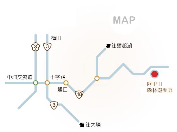 阿里山櫻花季 交通