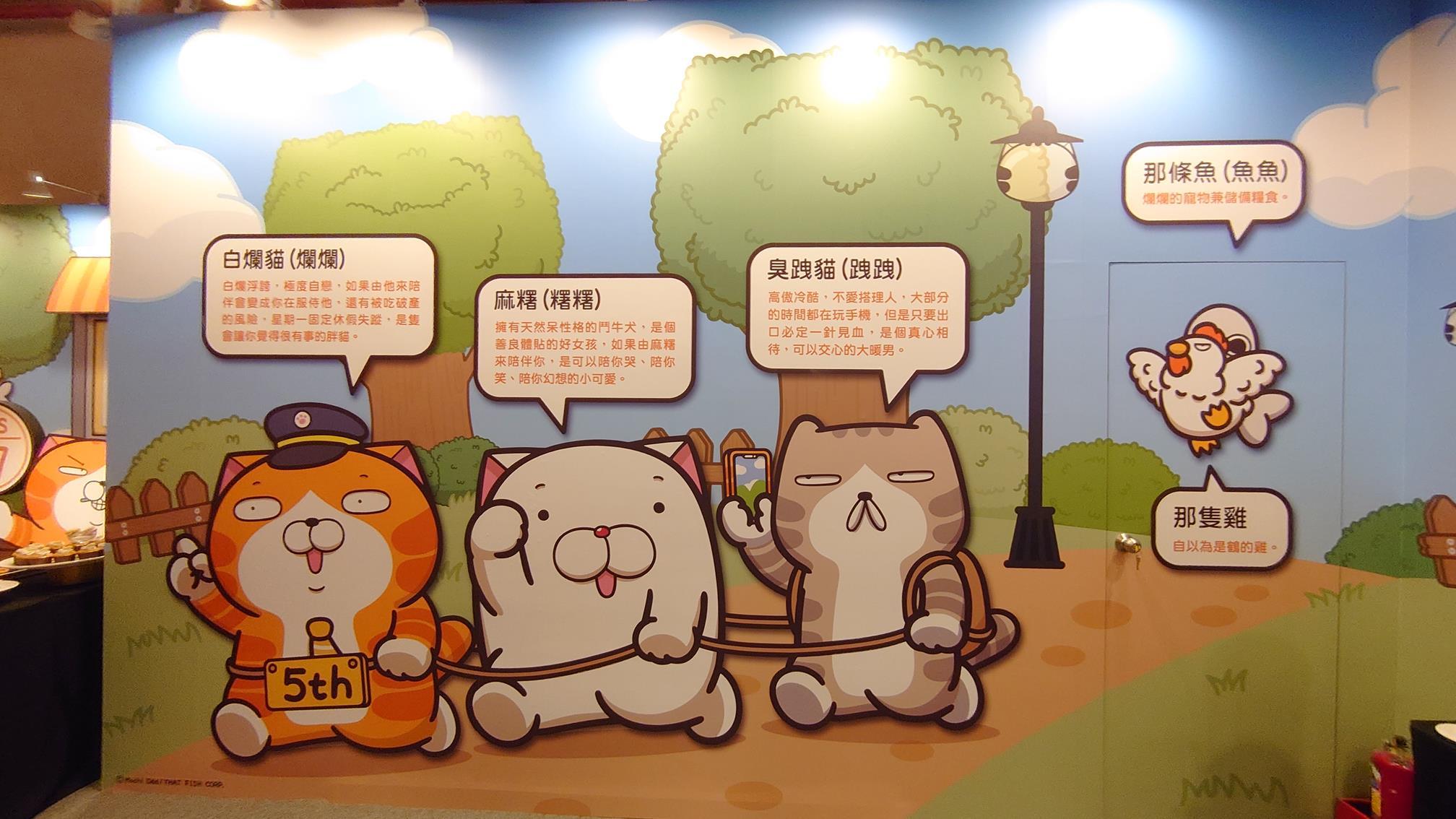 【嗨起來!白爛貓五週年特展】票種&票價、13展區特色、白爛貓周邊商品懶人包! - threeonelee.com