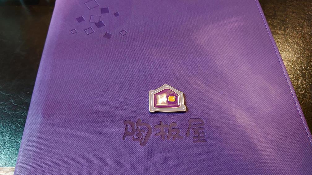 【陶板屋林口仁愛店】色香味俱全、貼心服務、高CP值和風洋食創作料理 - threeonelee.com