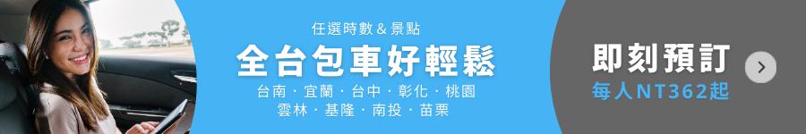 【日月潭九族文化村全攻略】九族櫻花祭活動、設施、交通、日月潭住宿! - threeonelee.com