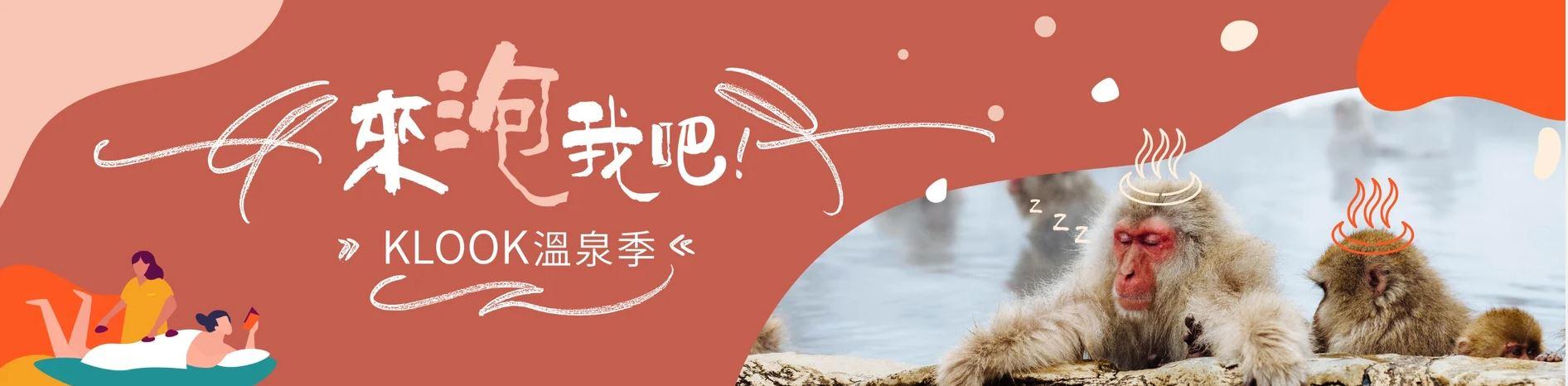【烏來溫泉推薦】烏來璞石麗緻溫泉會館:泡湯、賞溪、觀雲、與山林對話同時享受! - threeonelee.com