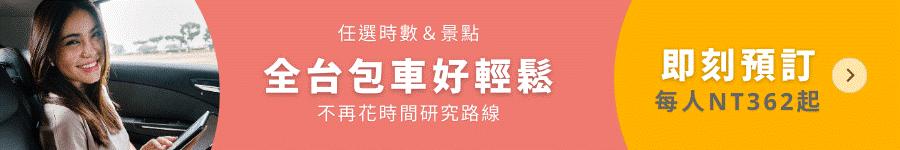 【2021花蓮賞螢景點】富源國家森林遊樂區「蝴蝶谷溫泉度假村」賞螢趣! - threeonelee.com