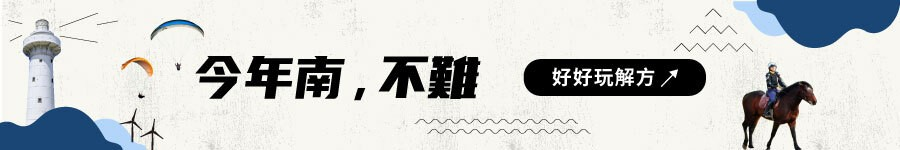 【嘉義阿里山住宿】20間看阿里山日出、賞櫻、觀星必住的阿里山民宿推薦 - threeonelee.com