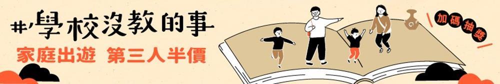 【2021台北玫瑰展】免費入園!宮廷玫瑰、飛機同框畫面,浪漫指數破表! - threeonelee.com