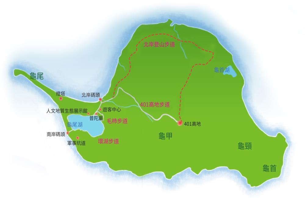 龜山島,龜山島免費登島,龜山島牛奶海包船繞島,龜山島行程,龜山島牛奶海,KLOOK,客路