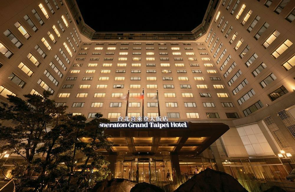 米其林指南住宿,米其林餐廳,台北喜來登大飯店