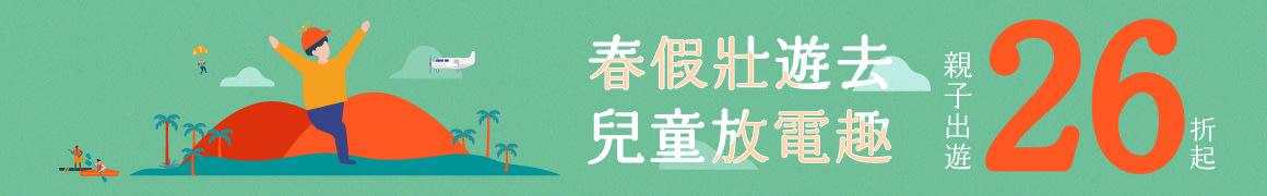 【2021螢火蟲季】全台賞螢景點懶人包:北、中、南、東各地推薦賞螢景點 - threeonelee.com