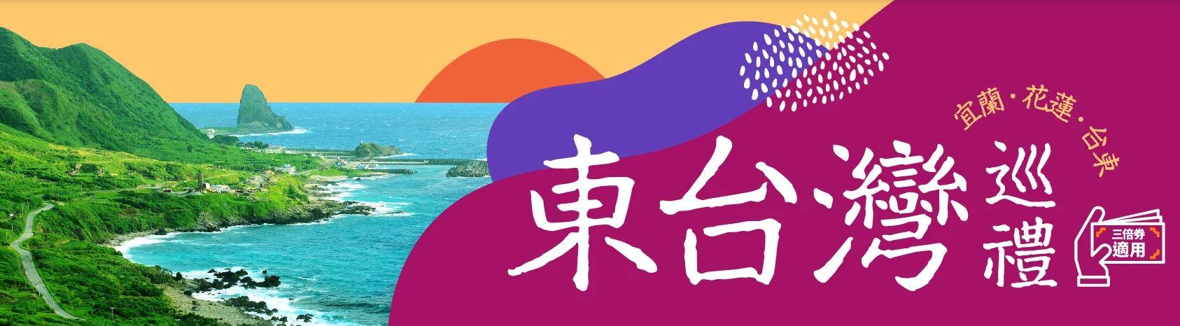 【台東最美星空】免費星空導覽、最美星空音樂會、熱氣球嘉年華一次滿足! - threeonelee.com