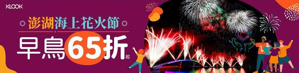 【2021陽明山竹子湖繡球花季】賞花農場、交管資訊、陽明山住宿懶人包! - threeonelee.com