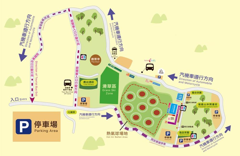 臺灣國際熱氣球球嘉年華活動,嘉年華交通管制,鹿野高台交通