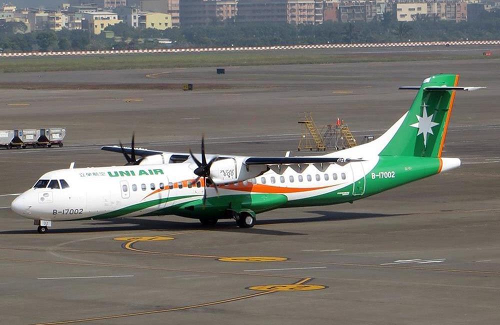 馬祖機票,立榮航空