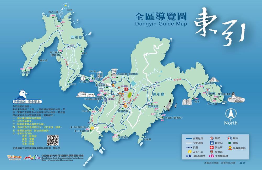 馬祖東引地圖,東引景點
