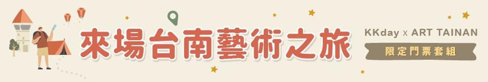 【全台 20 大親子飯店推薦】超多遊樂設施、親子主題客房,一住就不想回家的親子飯店! - threeonelee.com