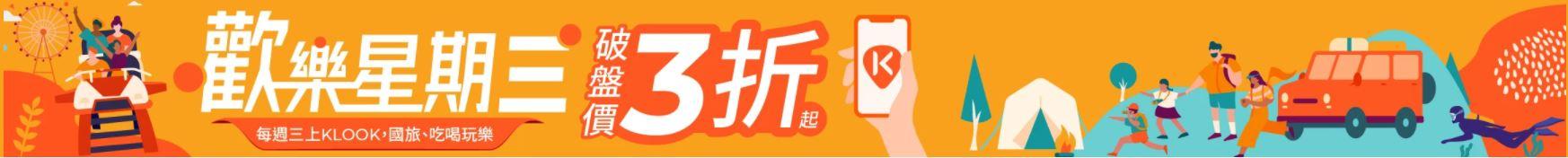 【2021 花蓮金針花】六十石山金針花季:花期、賞花活動、交通管制、花蓮住宿推薦! - threeonelee.com