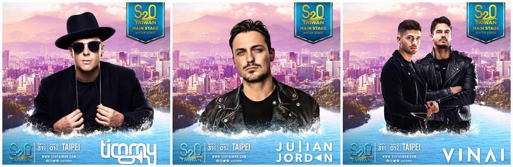 S2O,S2O 門票,S2O卡司,S2O Taiwan 2021,泰國潑水音樂節,潑水音樂節,KLOOK