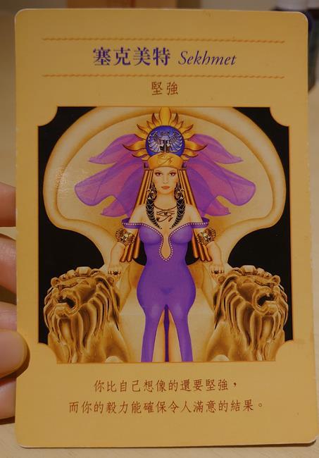 女神牌,女神占卜卡,女神神諭卡,女神神諭占卜卡,靜心,療癒,占卜,身心靈療癒,疫情,防疫