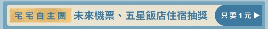 【防疫在家自煮吃美食】居家限定Top 15必買懶人冷凍料理包、乾拌麵、日韓原裝進口美食,免出門、免運費,線上通通買的到! - threeonelee.com