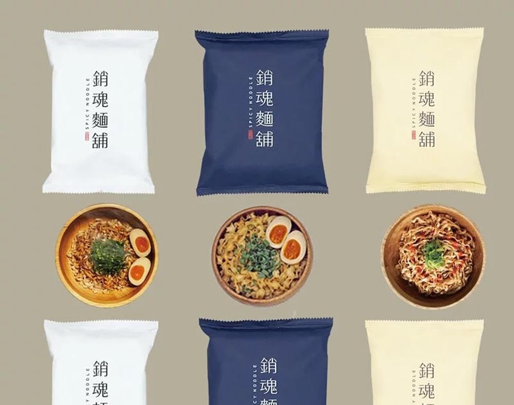 拌麵,KiKi拌麵,賈以食日,老媽拌麵,大師兄,大師兄銷魂麵舖,台灣人氣拌麵獨家組合