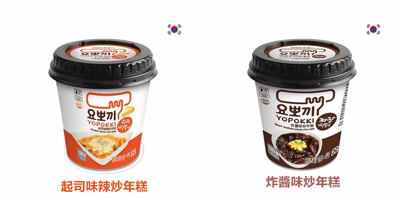 韓國 Yopokki,Yopokki年糕,韓國年糕,辣炒年糕,韓國Yopokki韓國年糕
