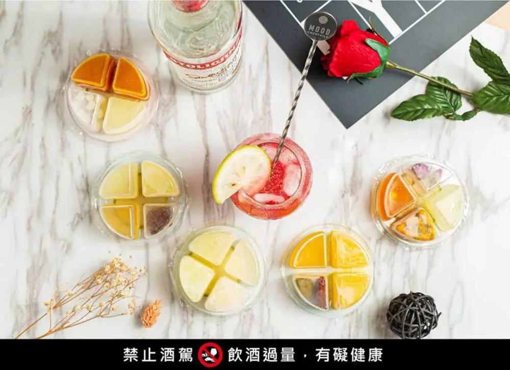 Mood沐,BAR MOOD Taipei Bar &Bistro,雞尾酒,調酒冰磚,雞尾酒冰磚膠囊,雞尾酒調酒冰磚膠囊,雞尾酒調酒