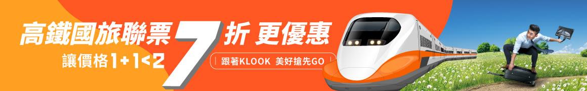 【S2O Taiwan 2021 泰國潑水音樂節】亞洲唯一潑水音樂節:加碼Thai Friday、不濕不歸、連嗨 3 天! - threeonelee.com