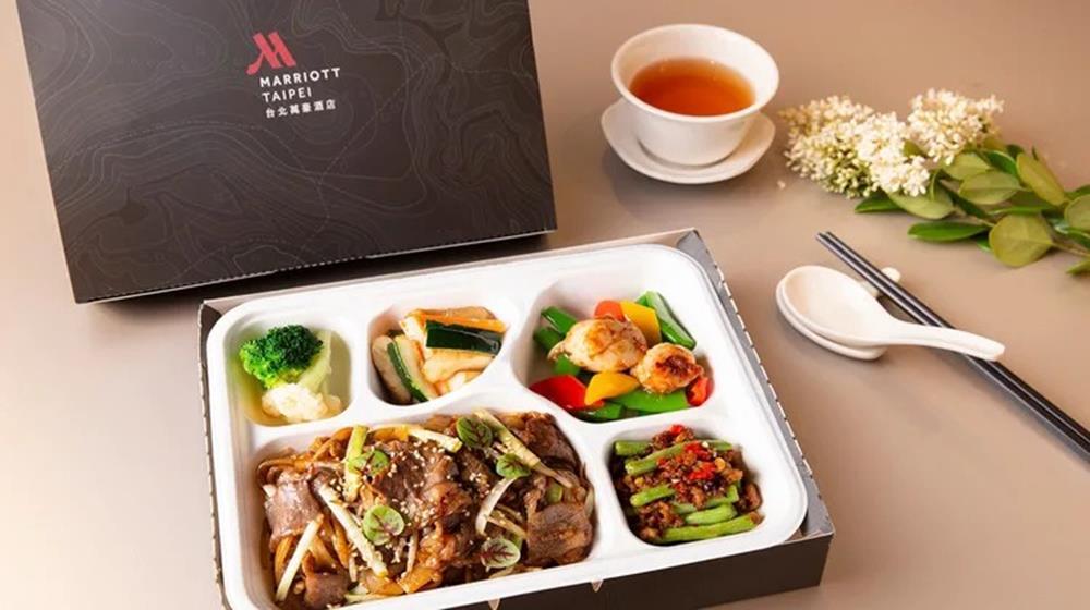 外帶餐盒,台北萬豪酒店,外帶,餐盒,KLOOK,客路,宅配,便當,疫起宅在家,外帶便當,外帶火鍋,外帶美食