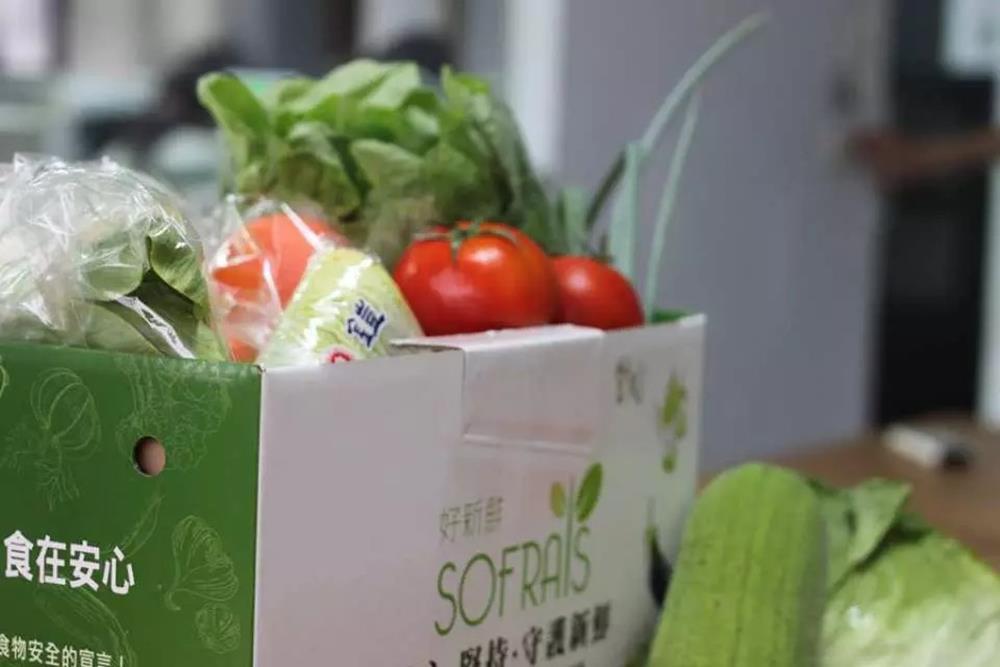 新鮮蔬菜箱,水果箱,肉品箱,愛文芒果箱,荔枝箱,蔬菜箱,防疫蔬菜箱,蔬菜箱直送,蔬菜箱 宅配,蔬果 宅配,蔬果 宅配