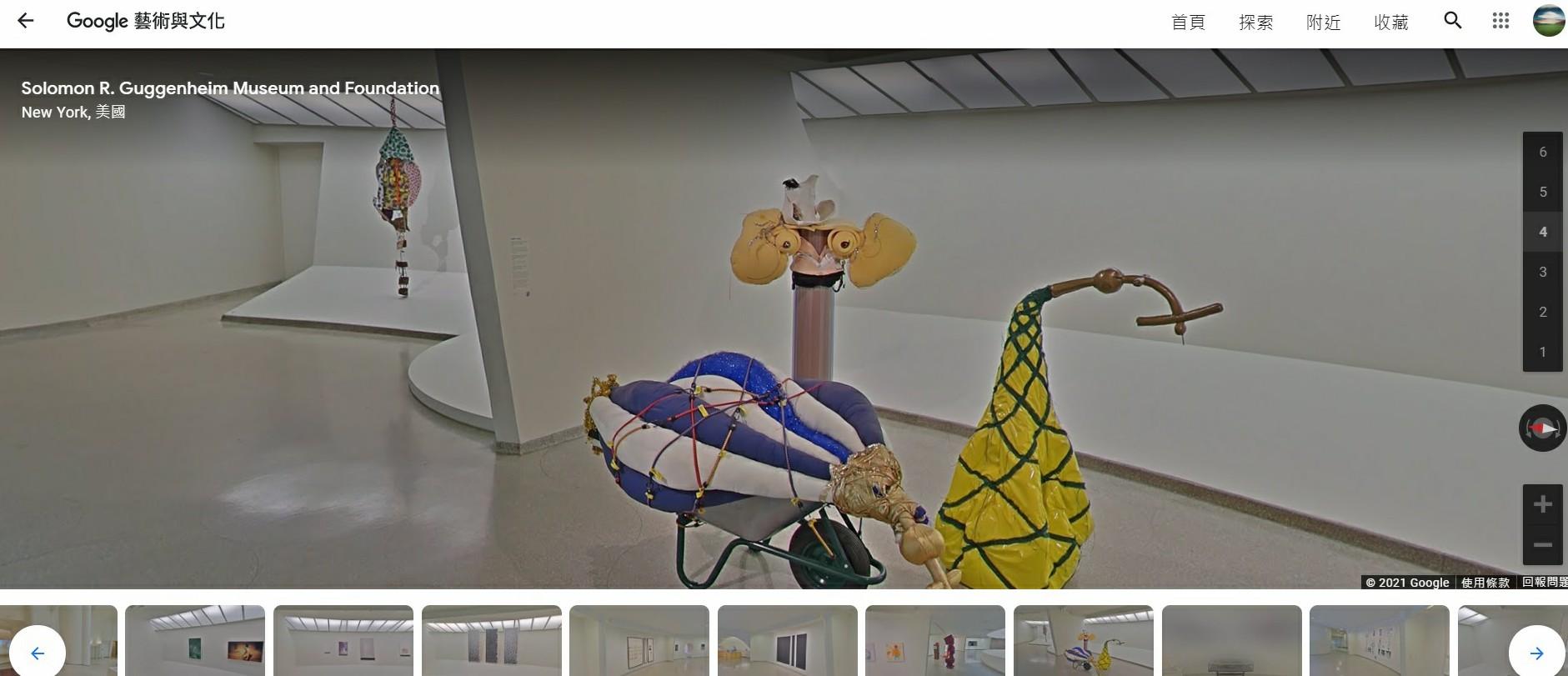 紐約,所羅門·R·古根漢美術館,古根漢美術館,美國紐約古根漢美術館,古根海姆博物館,Google Arts & Culture,Google 藝術與文化,虛擬實境美術館,線上展覽,線上美術館