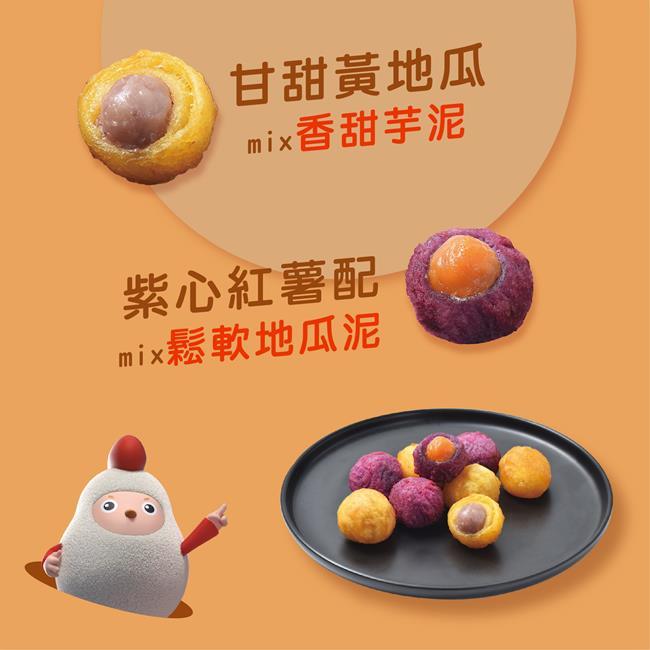 氣炸鍋,日本 麗克特,recolte,繼光香香雞,香香雞,甜心地瓜球,麗克特氣炸鍋,麗克特