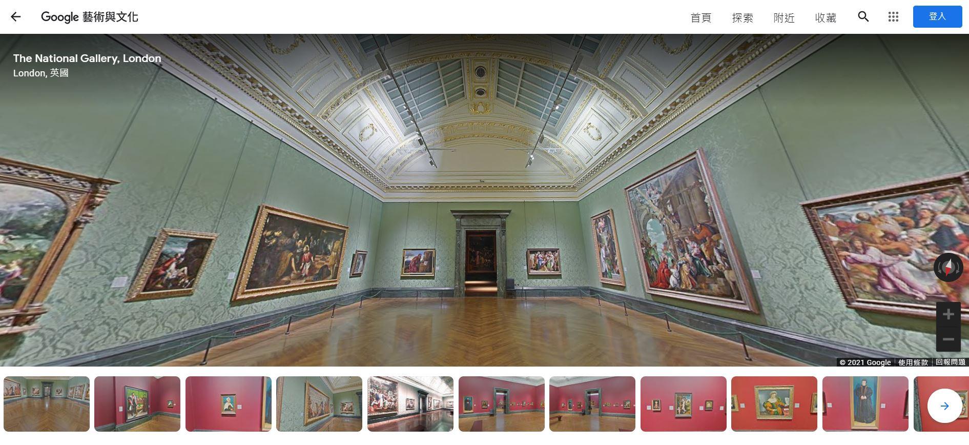 英國倫敦國家美術館,Google Arts & Culture,Google 藝術與文化,倫敦國家畫廊,倫敦國立美術館,倫敦國家藝廊,虛擬實境美術館,線上美術館