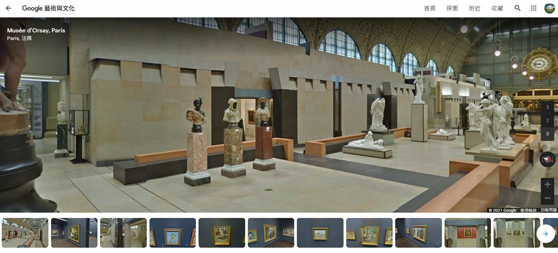 法國巴黎奧塞美術館,奧塞美術館,Google Arts & Culture,Google 藝術與文化,虛擬實境美術館,線上展覽,線上美術館,巴 黎景點