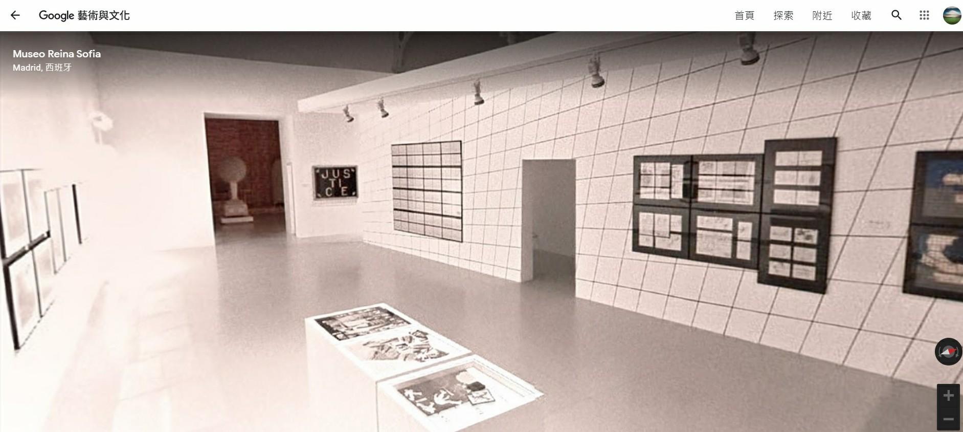 西班牙當代藝術聖殿,西班牙博物館,索菲亞王后國家藝術中心博物館,畢卡索,格爾尼卡,索菲亞王后,Google Arts & Culture,Google 藝術與文化,虛擬實境美術館,線上博物館,線上展覽,線上美術館