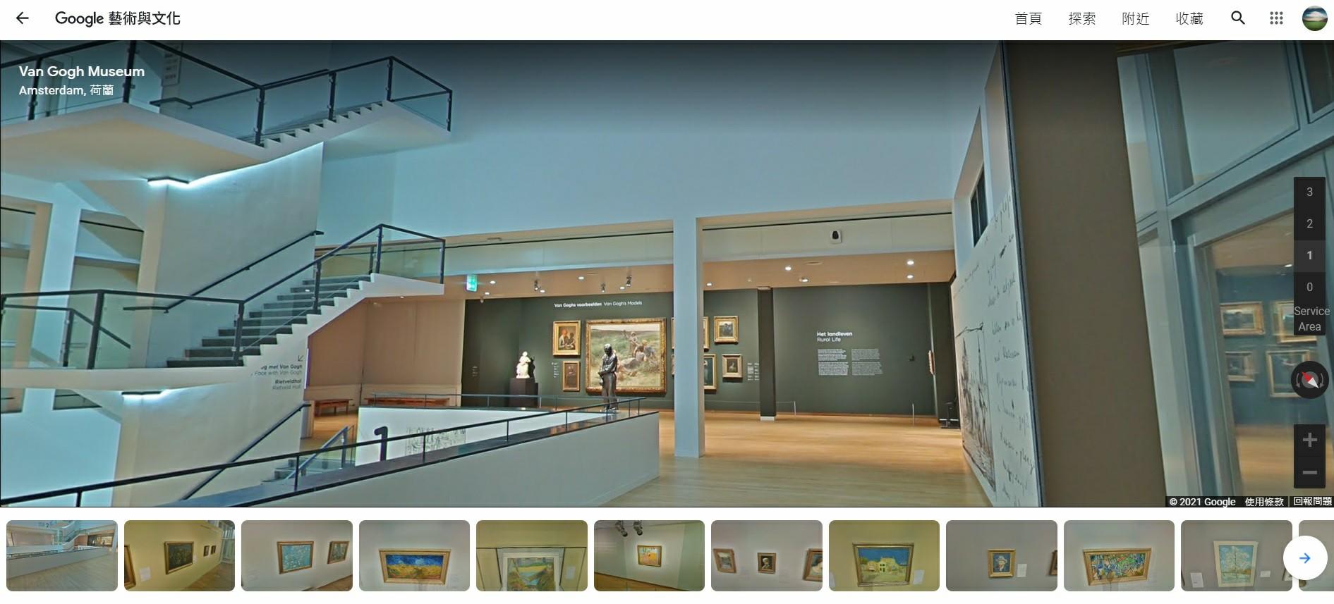 荷蘭阿姆斯特丹梵谷美術館,梵谷美術館,梵谷博物館,阿姆斯特丹,Google Arts & Culture,Google 藝術與文化,虛擬實境美術館,線上博物館,線上展覽,線上美術館